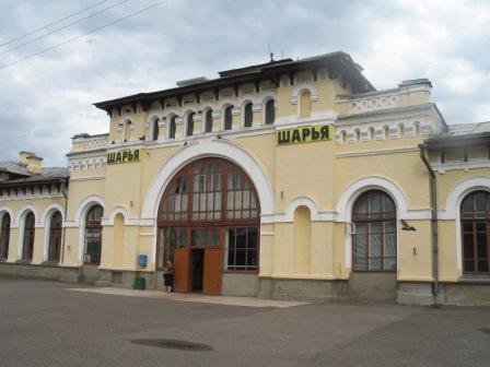 Шарья. Железнодорожный вокзал