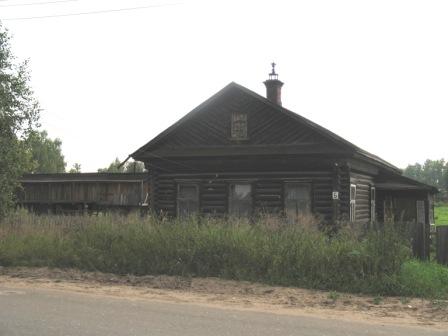 Кологрив. Старый дом.