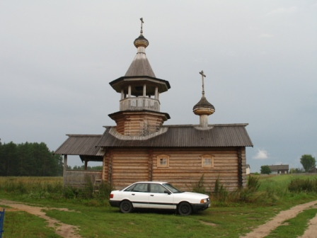 Кологрив. Церковь у кладбища.